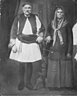 George and Katina